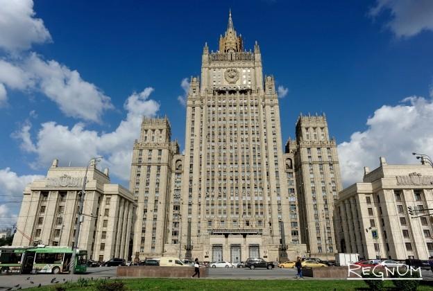 Россия объявила дипломата Северной Македонии персоной нон грата