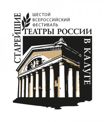 Калужские зрители впервые увидят спектакль русского театра из Грузии