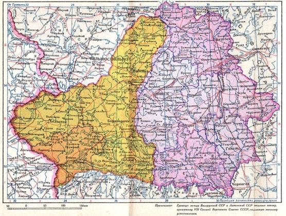 В Белоруссии создан  «Комитет 17 сентября»