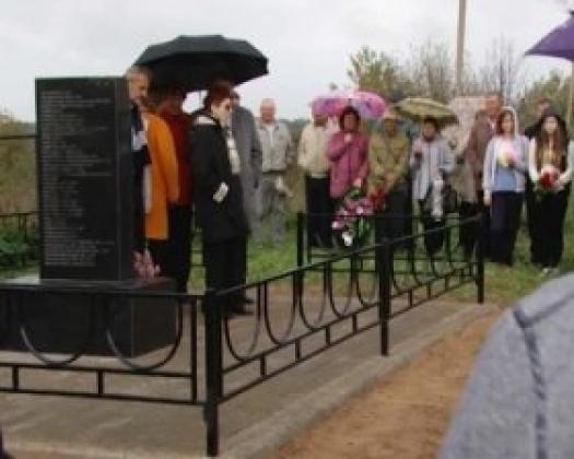 В псковской Локне отрыли памятник жертвам Холокоста