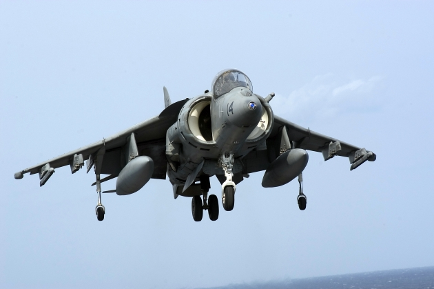 Штурмовик AV-8B Harrier II