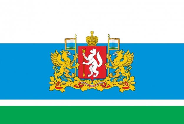 Отставка свердловского премьера – крест на «уральской республике»?