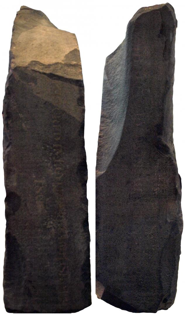 Левая и правая сторона Розеттского камня