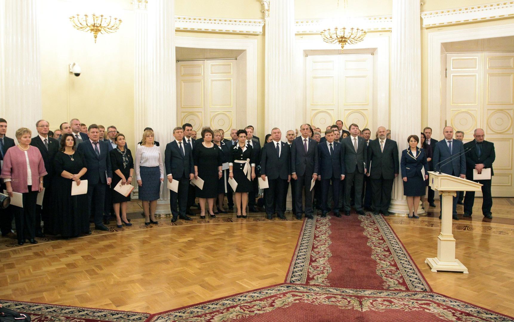 начала российской список всех депутатов с фото санкт петербург свадебный