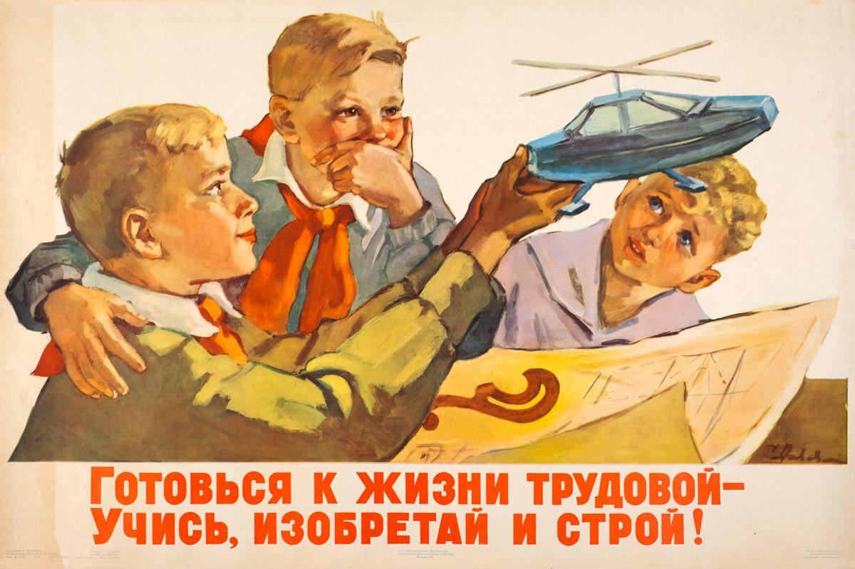 https://regnum.ru/uploads/pictures/news/2016/09/27/regnum_picture_1474963586294940_normal.jpg