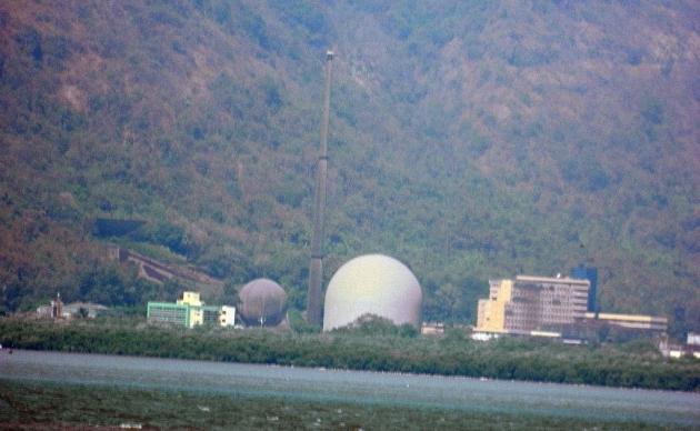 Научный ядерный центр имени Хоми Баба