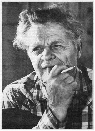 Иван Степанович Филимоненко (1924–2013), ведущий конструктор МКБ «Красная Звезда», создатель первого в мире реактора с использованием НЭЯР. Открытие избыточного тепловыделения в системе «палладий – тяжелая вода», 1957 г