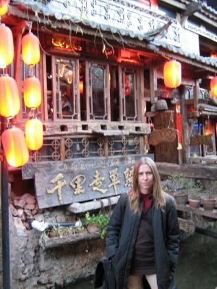 Фэн-шуй в традиционном городе Лиджань (Китай, 2008)