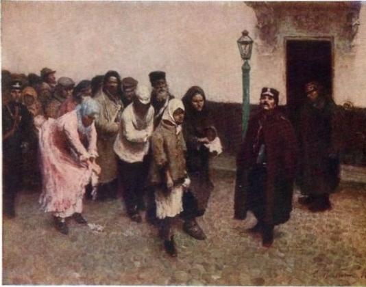Сергей Малютин. По этапу. 1898