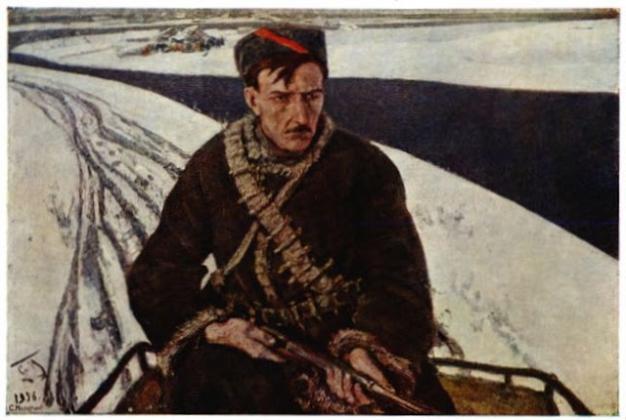 Сергей Малютин. Партизан. 1936