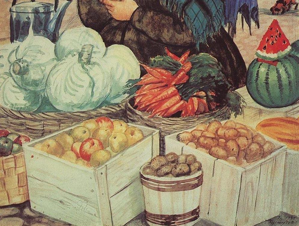 Борис Кустодиев. Торговка овощами (фрагмент). 1920