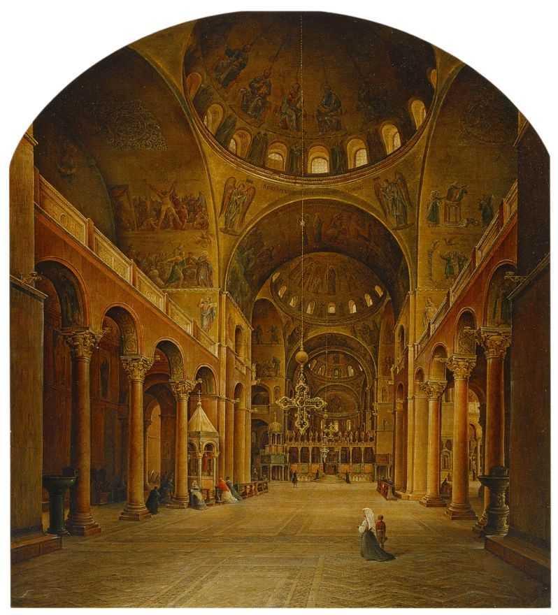 Г. Чернецов и Н. Григорьевичи. Внутренний вид собора Святого Марка. 1846 год
