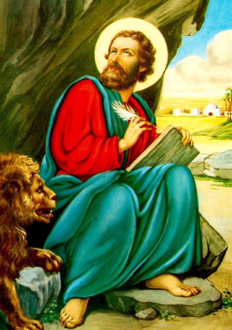 Св. Марк Евангелист