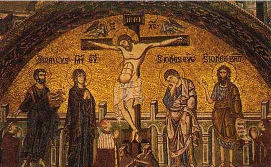 «Распятие Христово» (мозаика люнета над алтарём)