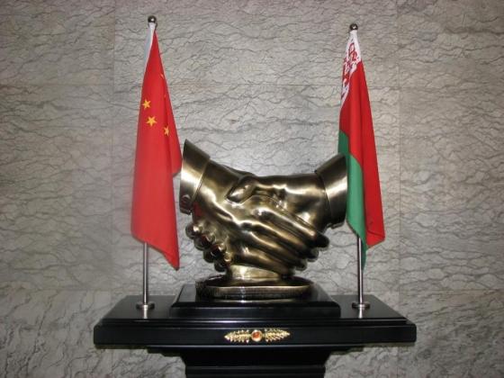 Белоруссия и Китай – дружба без перспектив