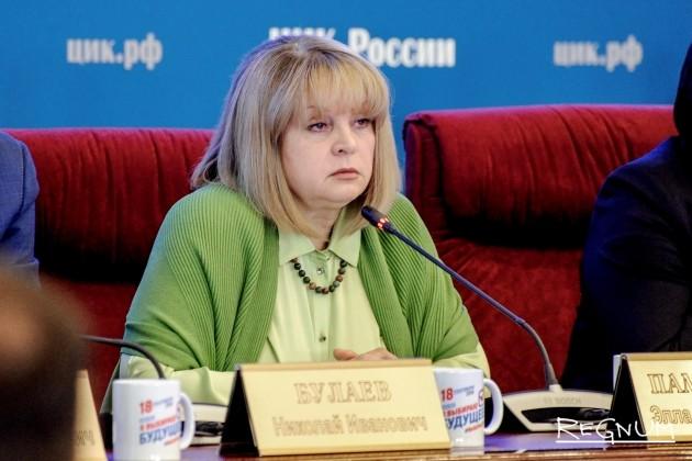 ЦИК обратится в СК из-за удаления наблюдателей в ходе выборов в Подмосковье