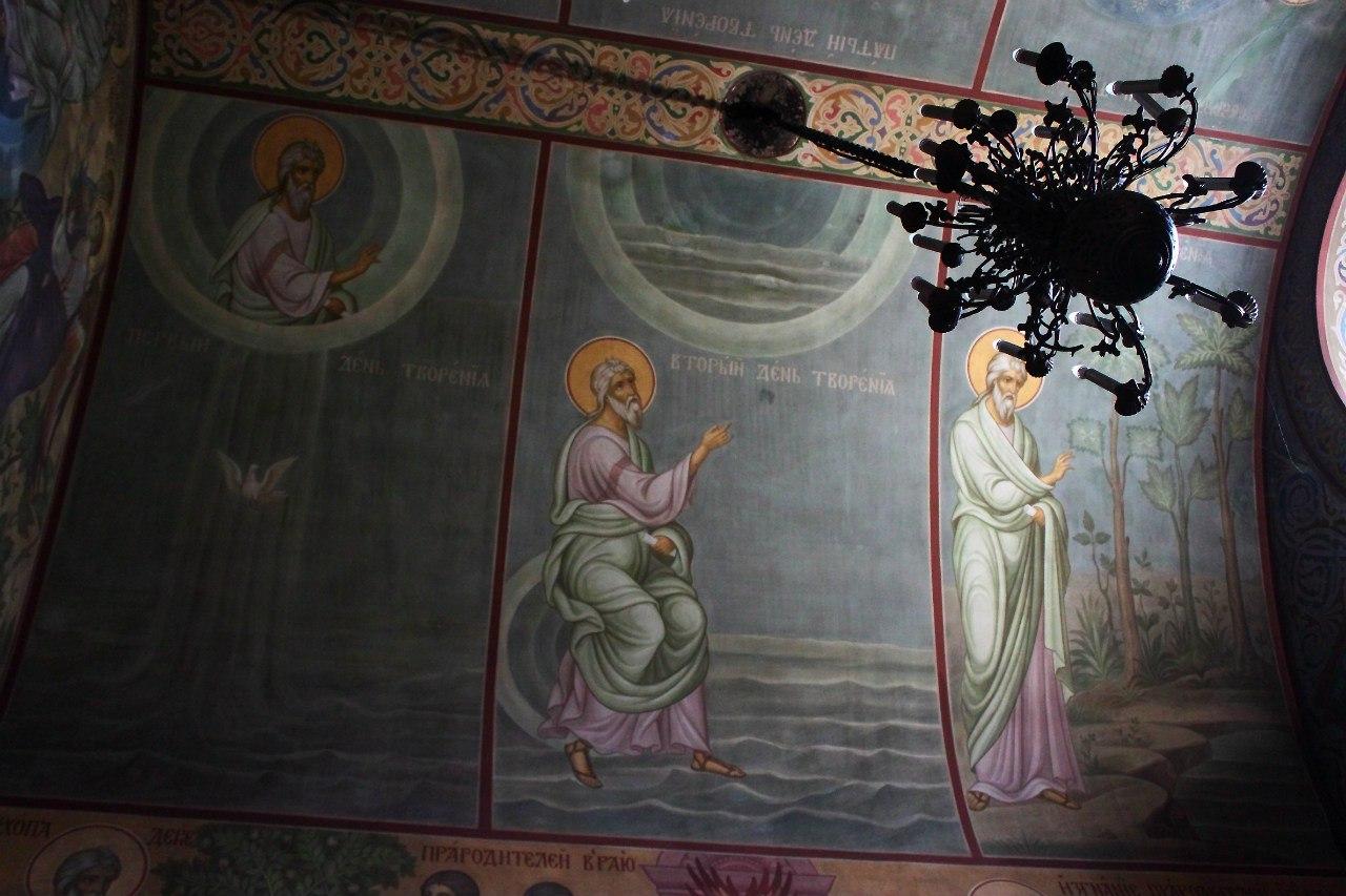Фреска с описанием первых трех дней творения Храм святой Софии