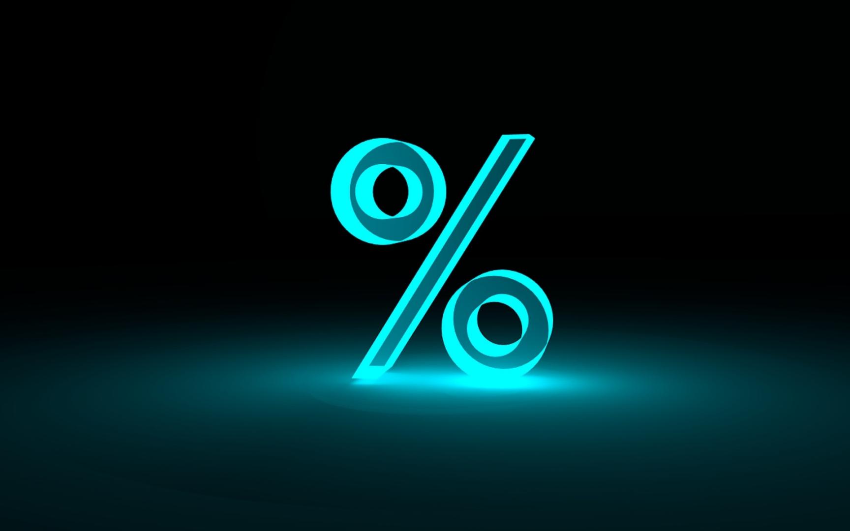 Процентные ставки по кредитам 10
