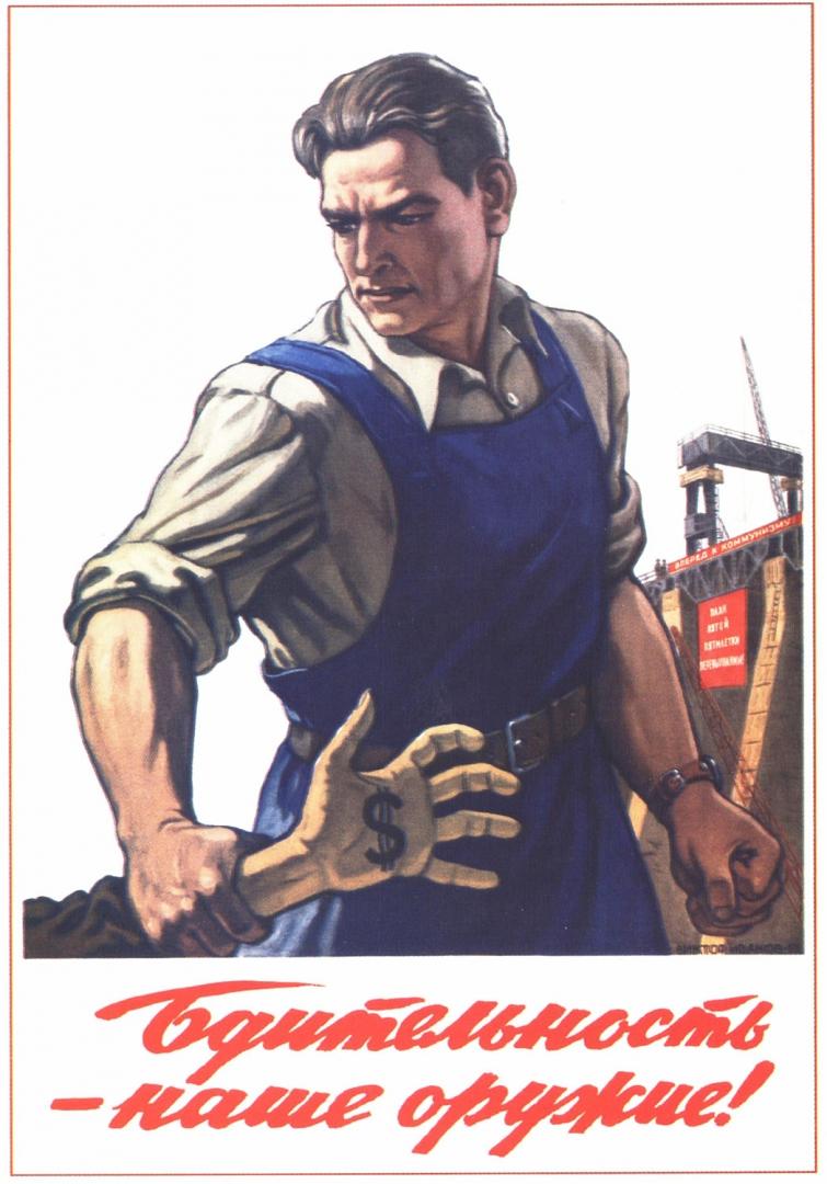 Христианские, картинки про рабочих приколы