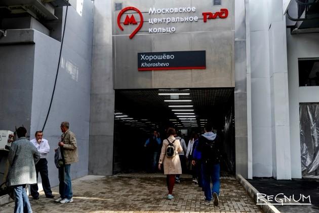 В Москве готовят к открытию еще три станции МЦК