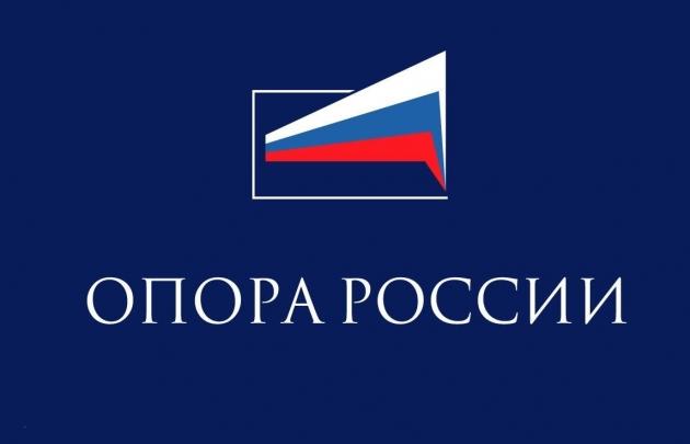 Ярославские предприниматели требуют диалога от мэрии