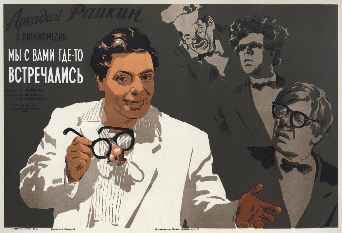 Рекламные открытки к фильмам