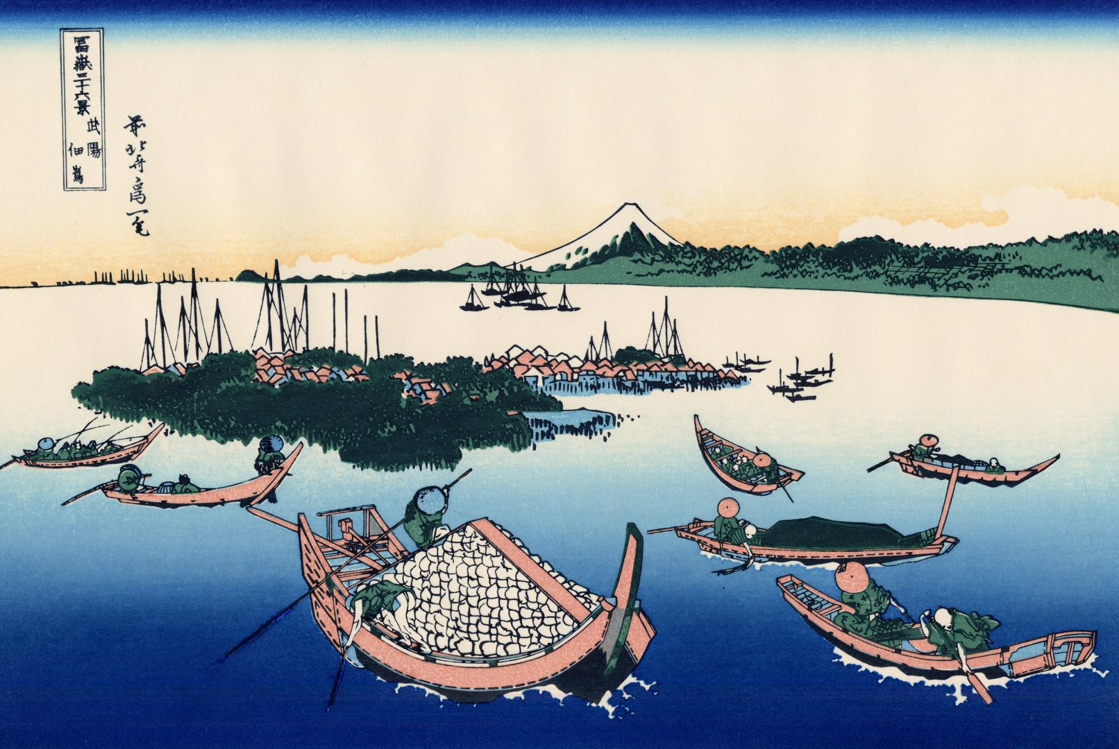 Кацусика Хокусай. Остров Цукудадзима в Буё