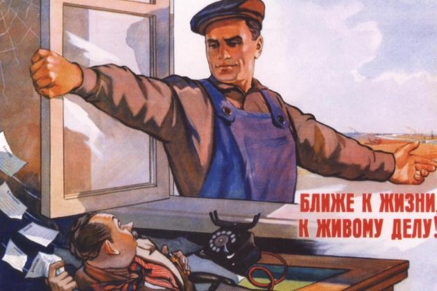 Налог за тунеядство в России в 2019 году: введут ли? картинки