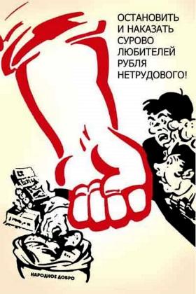 Медведев пояснил, почему налог для неработающих — не налог на тунеядство