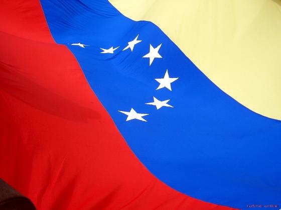 Сечин рассказал, что получит Россия от переработки сырья Венесуэлы в Индии
