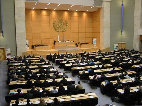 Главный зал ООН в Женеве