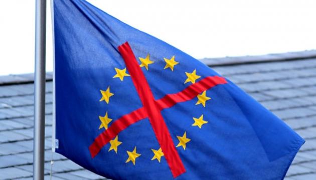 Картинки по запросу Евросоюзу конец