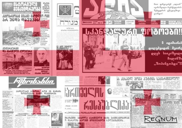 СМИ Грузии: Большая часть общества поддерживает диалог с Россией