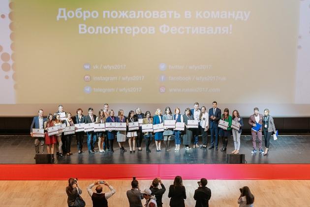 Место подготовки добровольцев в санкт петербурге