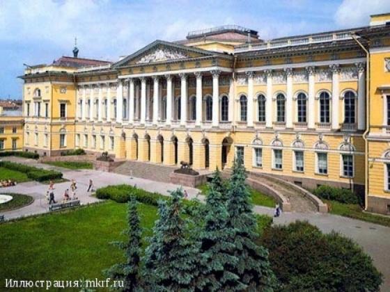 Русский музей отказался от картин Евгении Васильевой