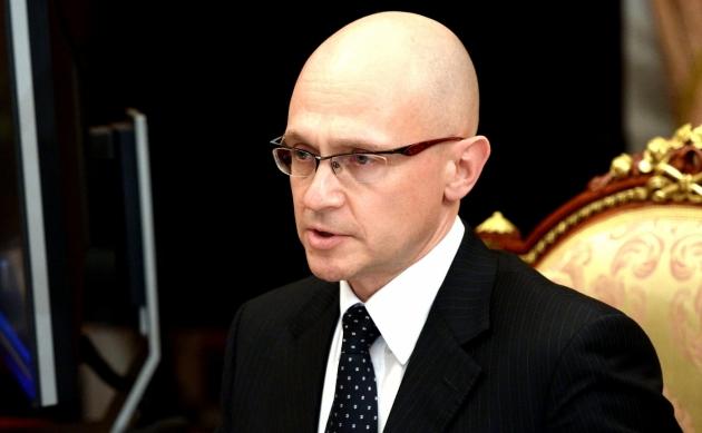 Кириенко — для предстоящих президентских выборов и для «следующих» Политика То, что будет в 2018 году – более-менее понятно, что будет после – тайна, покрытая мраком, считает эксперт