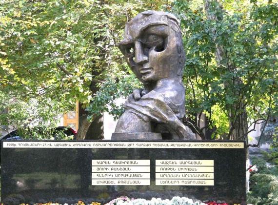 Два этапа новейшей истории Армении – до и после 27 октября 1999 года