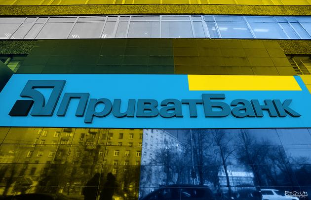 «Приватбанк» Коломойского всё? — обзор банковского сектора Украины