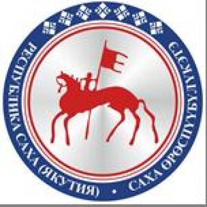 В Якутии изменили изображение государственного герба республики