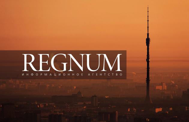 Радио REGNUM: выпуск за 28 октября