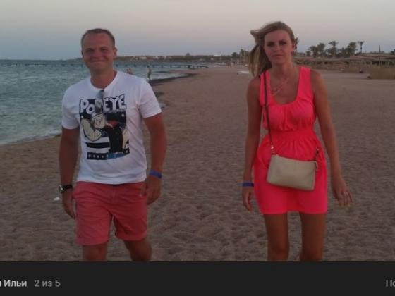 Илья и Влада Сакерины (скриншот страницы в соцсети)