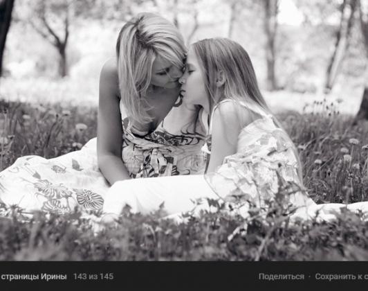 Ирина Витальева с дочерью Алисой (скриншот страницы в соцсети)