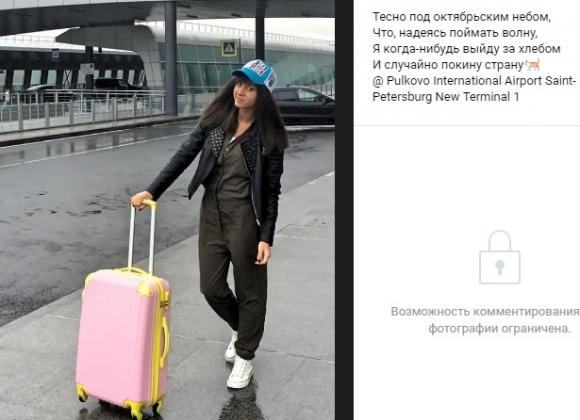 Виктория Севрюкова перед вылетом из «Пулково» (скриншот страницы в соцсети)
