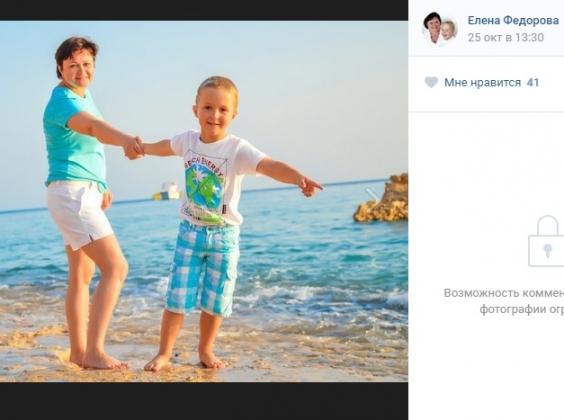 Елена Федорова и ее сын Федор (скриншот страницы в соцсети)