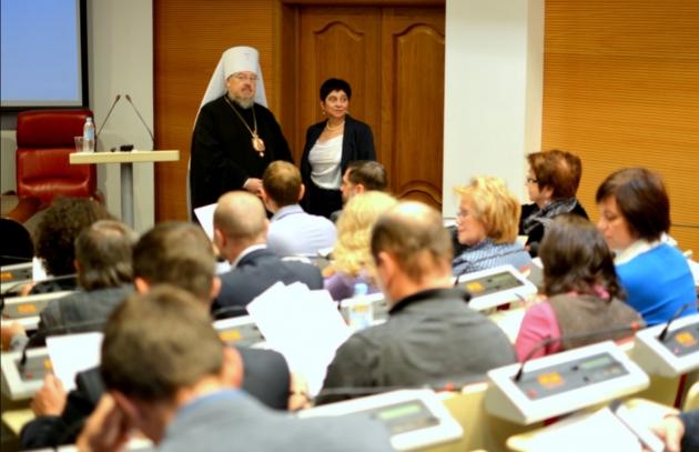 Конференция РВС в Красноярске: Семья и насилие. Мифы и реальные вызовы
