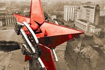 Кремлевская звезда. Никольская башня. 1937