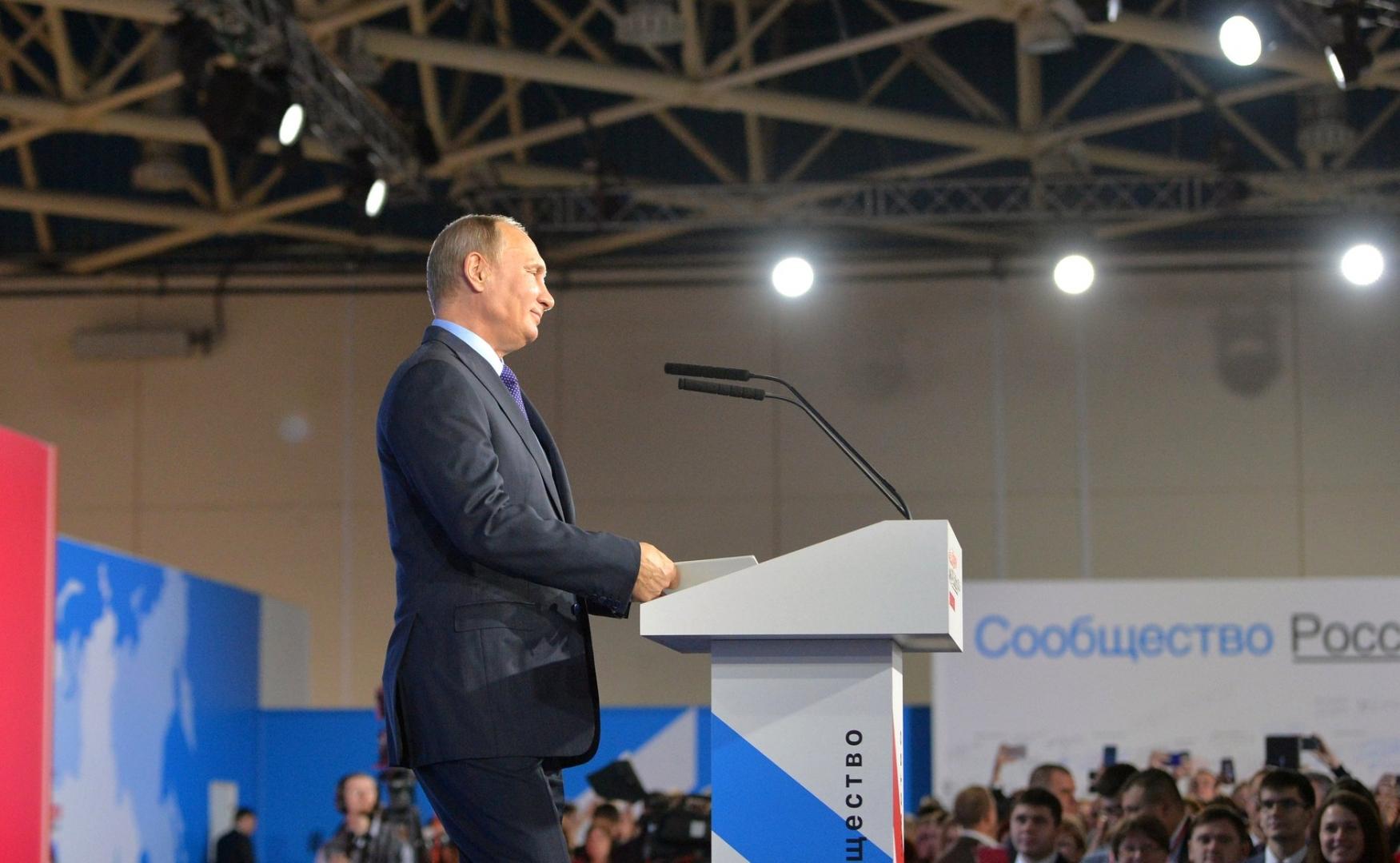 Выступление Владимира Путина на форуме активных граждан «Сообщество»