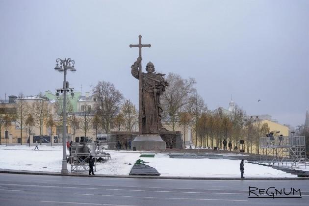 В Москве открыли памятник князю Владимиру Общество