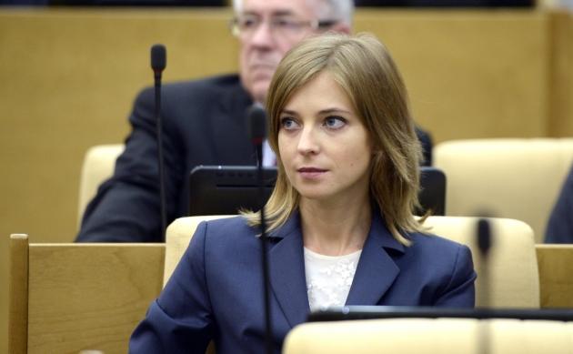 Депутат Поклонская зарегистрировалась в популярных соцсетях