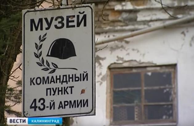 https://regnum.ru/uploads/pictures/news/2016/11/08/regnum_picture_1478598869101802_big.jpg